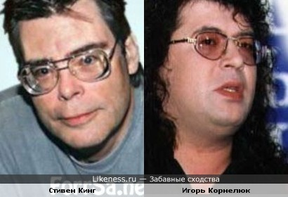 Может быть это сходство вижу только я.(на волосы не смотрите,глаза и нос похожи)