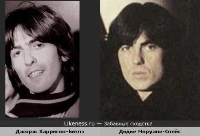 Вы замечали как невероятно похожи Харрисон и Моруани?
