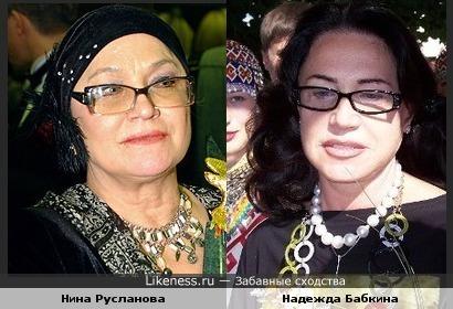 Русланова и Бабкина оч. похожи.