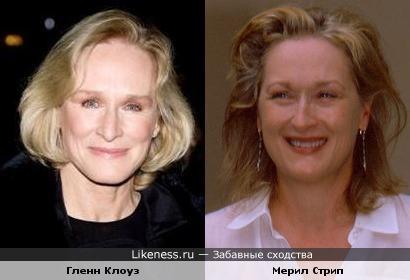 Гленн Клоуз и Мерил Стрип всегда мне казались похожими(типаж,носы)