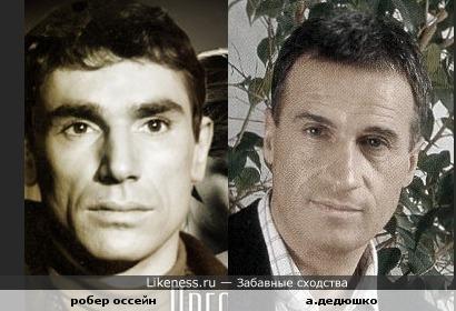 Робер Оссейн и Александр Дедюшко похожи
