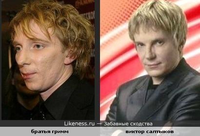 Один из братьев Гримм похож на Виктора Салтыкова чем то