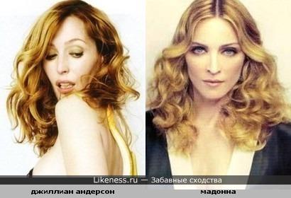 Джиллиан Андерсон похожа на Мадонну