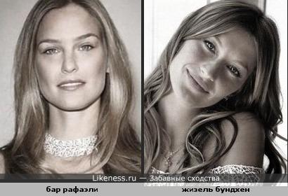 Бар Рафаэли и Жизель Бундхен все таки очень похожи(типаж,черты лица) -2 я попытка