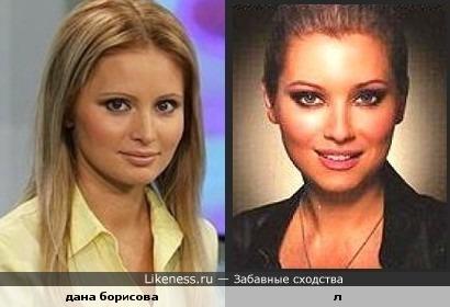 Дана Борисова и Лена Ленина похожи