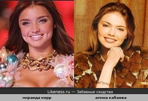 Миранда Керр и Алина Кабаева очень похожи