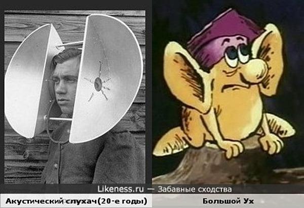 Акустический слухач похож на Большого Уха