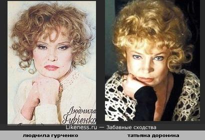 Людмила Гурченко здесь похожа на Татьяну Доронину