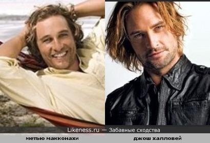 Метью Макконахи и Джош Халловей похожи