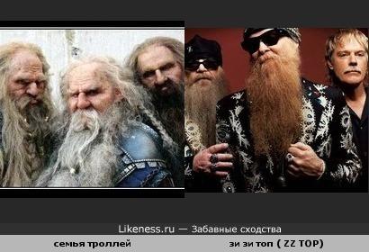 Федя,ну ка,скажи товарищу,зачем Володька сбрил бороду?