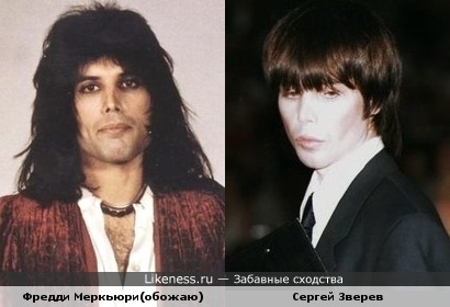 Не лестное сравнение,но как же лица здесь похожи у Фредди без усов на Зверева молодого
