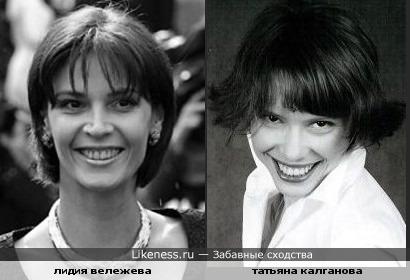 Лидия Вележева и Татьяна Калганова похожи(типаж,черты лица). подсказка amina_m