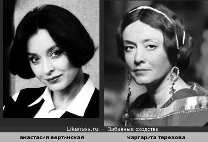 Анастасия Вертинская и Маргарита Терехова чем то похожи