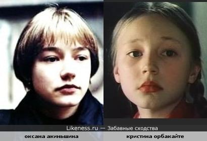 Оксана Акиньшина и Кристина Орбакайте на этих фотках похожи