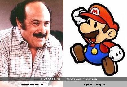Дени де Вито тут на Марио похож