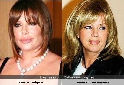 Келли Леброк похожа на Елену Преснякову