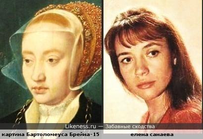 Дама с картины 15 века похожа на Елену Санаеву