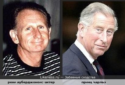 Рени Ауберджоноис и принц Чарльз похожи
