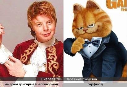 Андрей из *Иванушек* напоминает мне кота Гарфилда