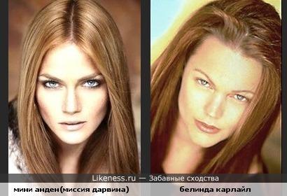 Мини Анден и Белинда Карлайл похожи