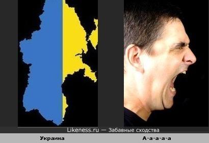Карта Украины похожа на орущего чела