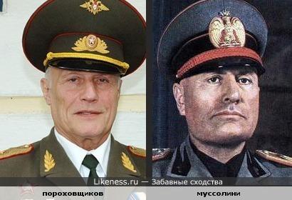 Александр Пороховщиков и Бенито Муссолини невероятно похожи черты лица