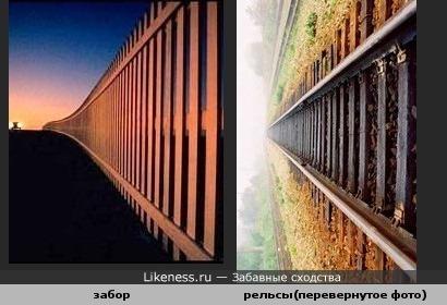 Рельсы похожи на забор