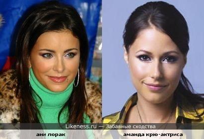 Ани Лорак и Аманда Крю очень похожи