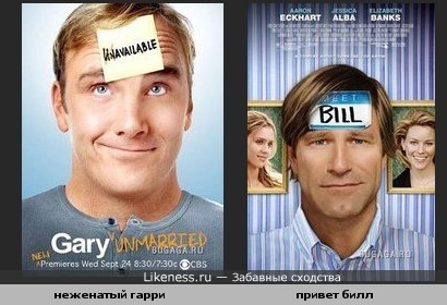 Похожие постеры к фильмам(не моё)