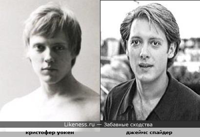 В молодости Кристофер Уокен и Джеймс Спайдер были похожи