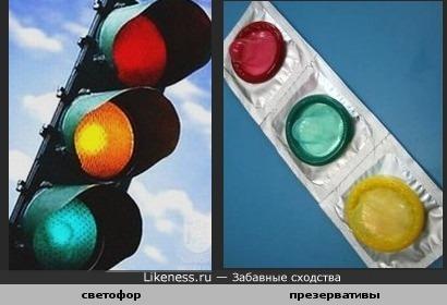 Упаковка презервативов похожа на светофор