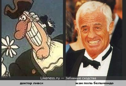 Доктор Ливси похож на Жана Поля Бельмондо