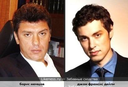 Борис Немцов и Джон Френсис Дейли невероятно похожи