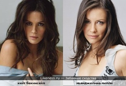 Чем то похожи Эванджелина и Кейт