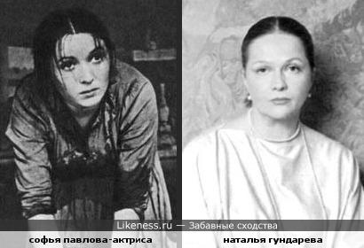 Софья Павлова похожа на Наталью Гундареву