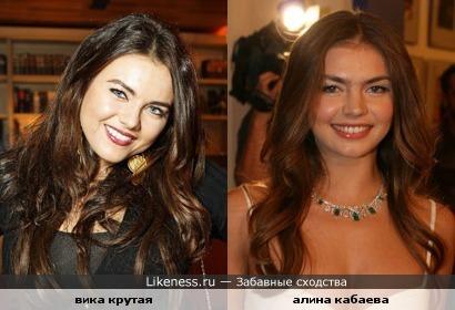 Вика Крутая похожа на Алину Кабаеву