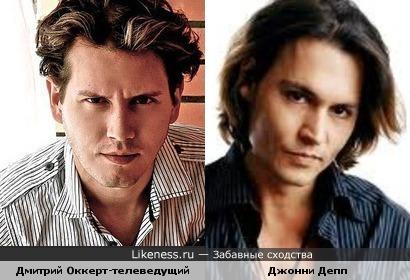 Дмитрий Оккерт очень похож на Джонни Деппа.
