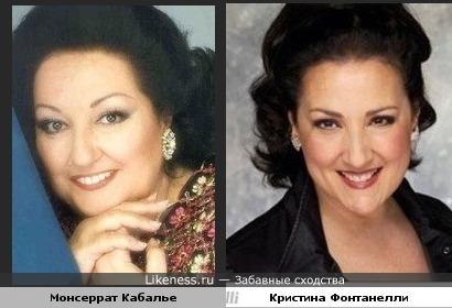 Монсеррат Кабалье и Кристина Фонтанелли очень похожи