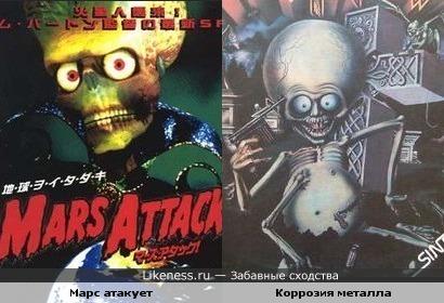 http://img.likeness.ru/uploads/users/649/alien.jpg