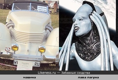 Почему то эта машина напомнила мне Лаву Лагуну