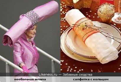 Шляпа похожа на салфетку