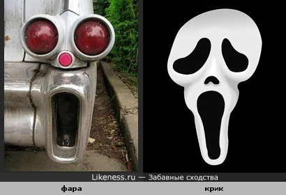 http://img.likeness.ru/uploads/users/649/headlamp_mask.jpg