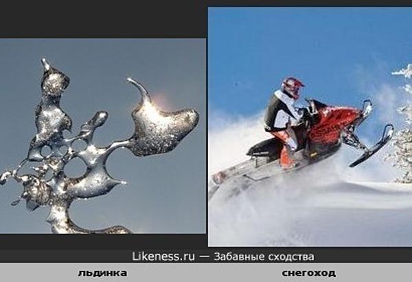 Cосулька похожа на человека на снегоходе
