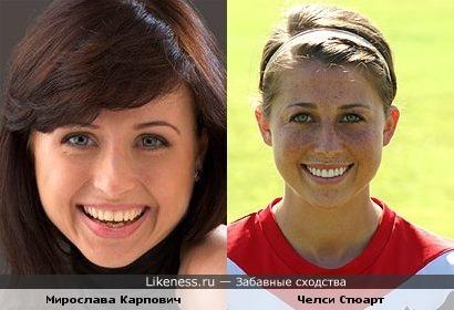 Актриса Мирослава Карпович похожа на полузащитника сборной Канады Челси Стюарт