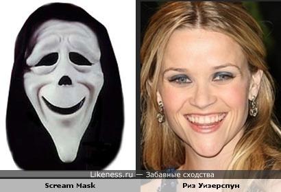 """Риз Уизерспун похожа на маску из """"Крика"""""""