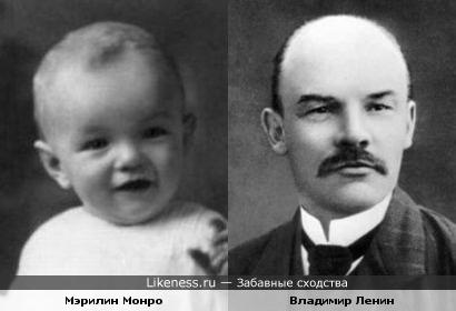 Владимир Ленин похож на маленькую Мэрилин Монро