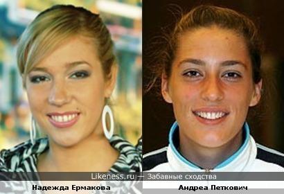 Надя Ермакова похожа на теннисистку Андреу Петкович