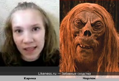 Карина(жертва контакта) похожа на Морлока(машина времени)