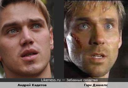 Андрей Кадетов похож на Гэри Дэниелс