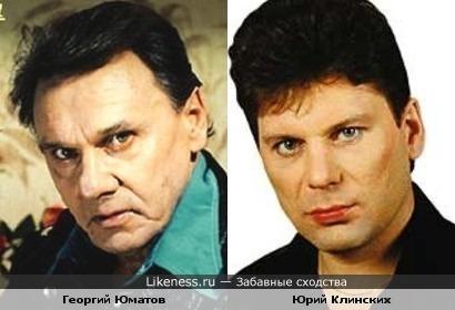 Георгий Юматов похож на Юру Хоя
